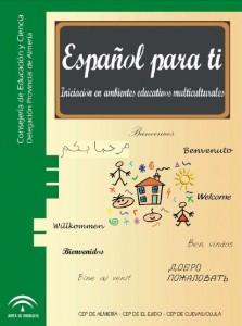 EspParaTi